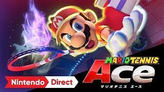 マリオテニス エース [Nintendo Direct 2018.3.9]