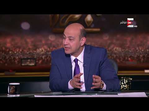 كل يوم - د/ أشرف شعلان: نعمل على حل جيد للسرطان وليس فنكوش  - 00:20-2018 / 1 / 16