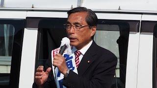 2016年つくば市議会議員選挙 日本共産党・滝口隆一候補(現職)の第一声...