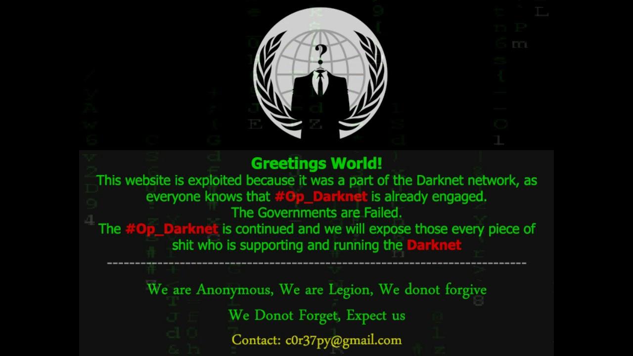 Darknet server hyrda вход как в браузере тор скачивать гидра