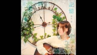 湯木 慧 2015/12/24  ラジオ日本 ヨコハマ・ラジアンヌスタイル