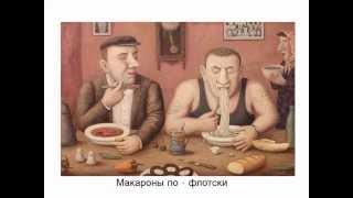 Картины художника Владимира Любарова из серии
