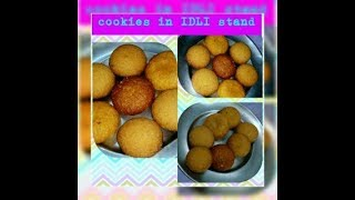 Diy yummy cookies in idli stand/pressure cooker / easy to make cookies / easy recipe