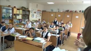 Школа 21 4Г Урок русского языка