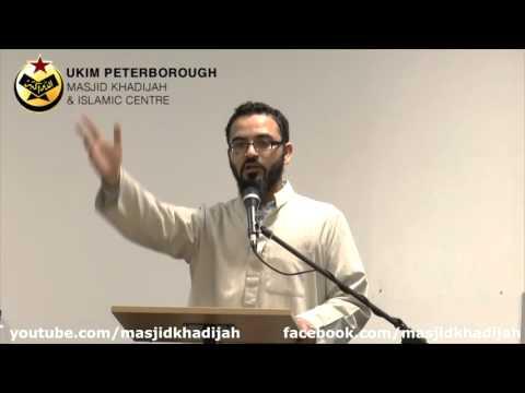 Male Female Interaction - Islamic view  Sh. Shafi Chowdhury