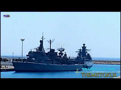 HELLENIC NAVY - THEMISTOKLIS F465