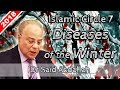 Islamic Circle 7 Dr Said Abdallah -  Diseases of the Winter