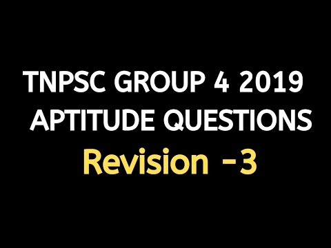 TNPSC  CCSE 4 2018 Maths Revision #3