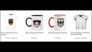 Сборная Германии по футболу футболки Купить футболки Сборной Германии мужские женские детские