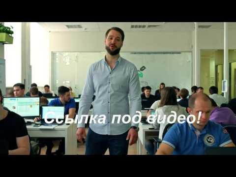 авито новосибирск работа ленинский