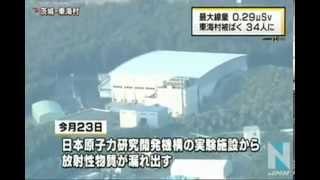 東海村事故報道(人形峠ウランレンガと比較) 被爆再現人形 検索動画 23