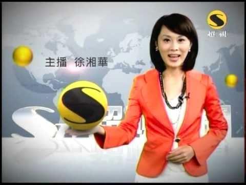超視新聞主播徐湘華-晚間新聞PROMO - YouTube