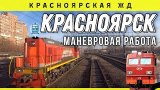🔴 Красноярск. Маневровая работа на ЭП1 🇷🇺 Shunting Operation Cabride железнаядорога Railway 💥💥💥
