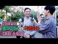 한국남자와 일본여자 데이트체험하기!! - YouTube