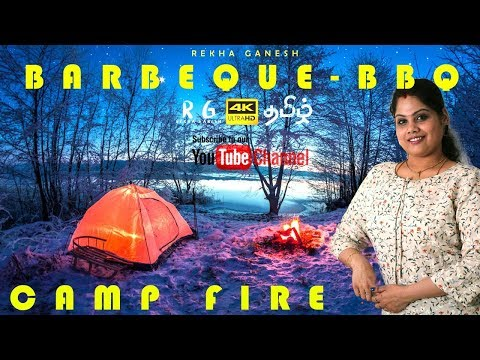 Barbeque BBQ | Camp Fire | Camping in Dubai | Rekha Ganesh Tamil Vlogs 2019