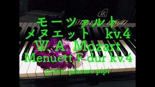 Mozart  Menuett F dur kv.4