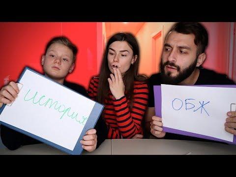 БРАТVS ПАРЕНЬ |