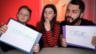 видео: БРАТVS ПАРЕНЬ | КТО МЕНЯ ЗНАЕТ ЛУЧШЕ?