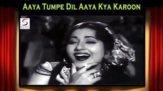 Video Aaya Tumpe Dil Aaya Kya Karoon | Asha Bhosle | Do Ustad @ Raj Kapoor, Madhubala download MP3, 3GP, MP4, WEBM, AVI, FLV November 2017