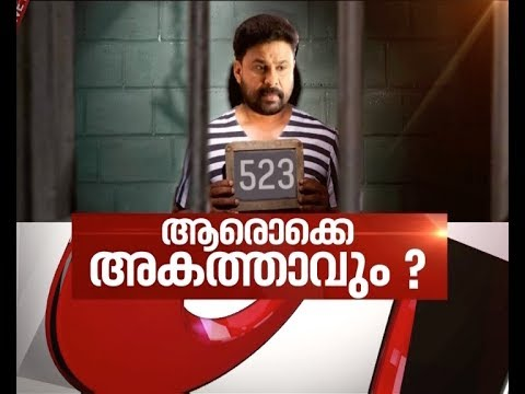 Who else is going to be arrested in actress molestation case? | News Hour 12 July 2017