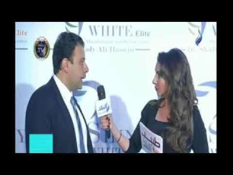 لقاء د/ عمرو بيومى فى حفل أفتتاح شاينى وايت أيليت أول صرح متخصص فى طب الأسنان فى مصر