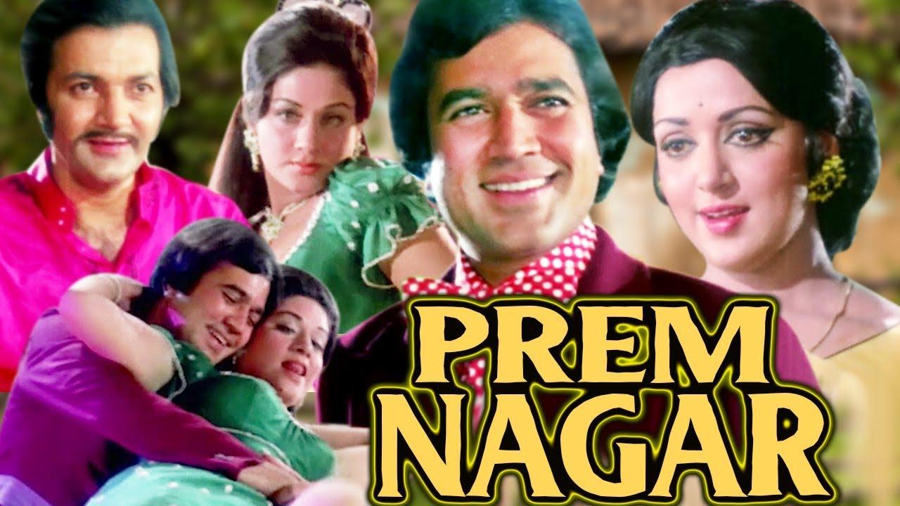 Download Prem Nagar Full Movie | Rajesh Khanna Movie | Hema Malini | Prem Chopra | Superhit Bollywood Movie