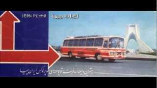 پیرمرد اصفهانی (حاج آقا ذوقی) در اتوبوس