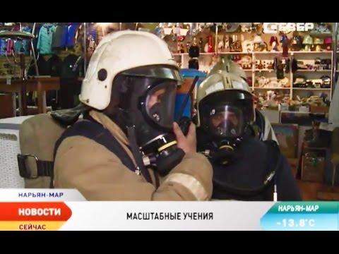 В последний день учений спасатели НАО боролись с огнем в торговом центре