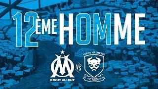 OM 2-0 Caen | La victoire depuis les tribunes