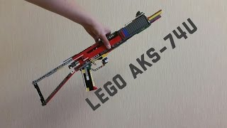 LEGO AKS-74u (стреляет)