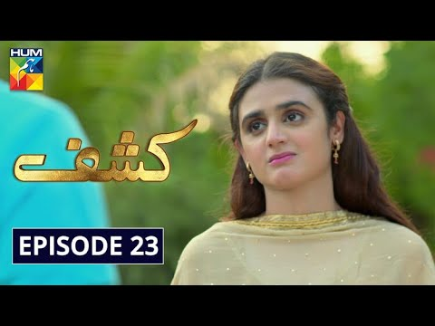 Kashf Episode 23 | English Subtitles | HUM TV Drama 15 September 2020