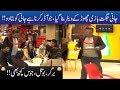 Jani Ban Gaya Waiter Aur Di Lahori Family Ko Khanay Treat!! | Seeti 42 | 2 Feb 2019 | City 42