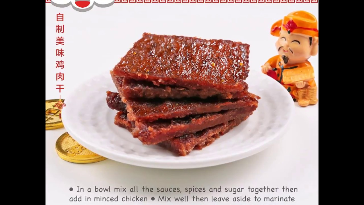 How to make chicken minced meat bak kwa by himmel v3 food how to make chicken minced meat bak kwa by himmel v3 food dehydrator forumfinder Image collections