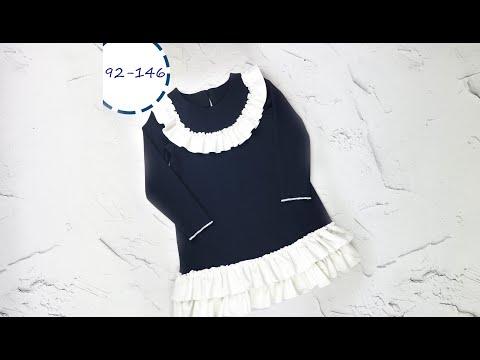 Как сшить школьное платье школьную форму