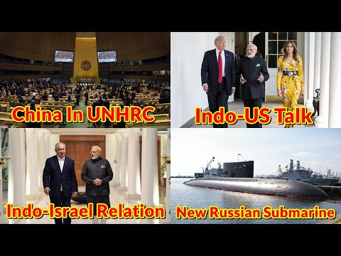 Defence Update 6th April 2020 (Part-1)| China In UNHRC, Indo