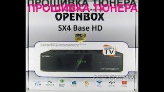 видео Openbox SX4 hd