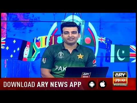 ARY NEWS World Cup special program with Najeeb ul Hasnain 5pm to 6pm 26th June 2019