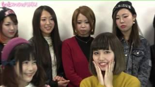 Recorded on 13/10/27 ほしのかなちゃんゲストもっとファッショナリズム...