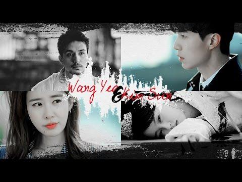 Wang Yeo x Kim Sun | Remember me, cause i'll remember you