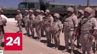 Освобождение юга Сирии: боевики покидают подконтрольные правительству территории - Россия 24