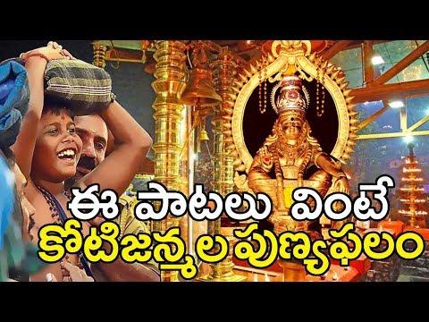 swarna-shikharam-|-hindu-devotional-song-telugu-|-ayyappa-video-songs