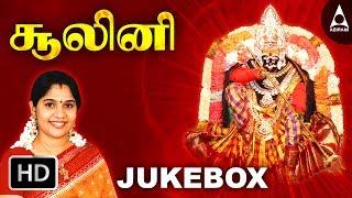 Soolini Jukebox (Amman) - Songs Of Soolini - Tamil Devotional Songs