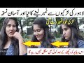 How To Take Lahore Girls Number || Vip Method That Really Works || Must Watch Till End
