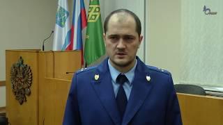 Прокуратура Волосовского района против коррупции