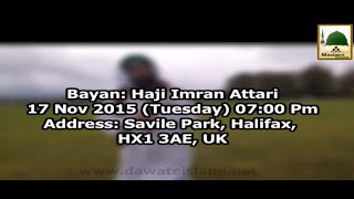 Islamic Speech (Promo) - Haji Imran Attari in UK - 17 Nov 7pm