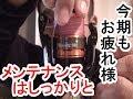 シマノリール 13ソアレBB 2000HGS メンテナンス の動画、YouTube動画。