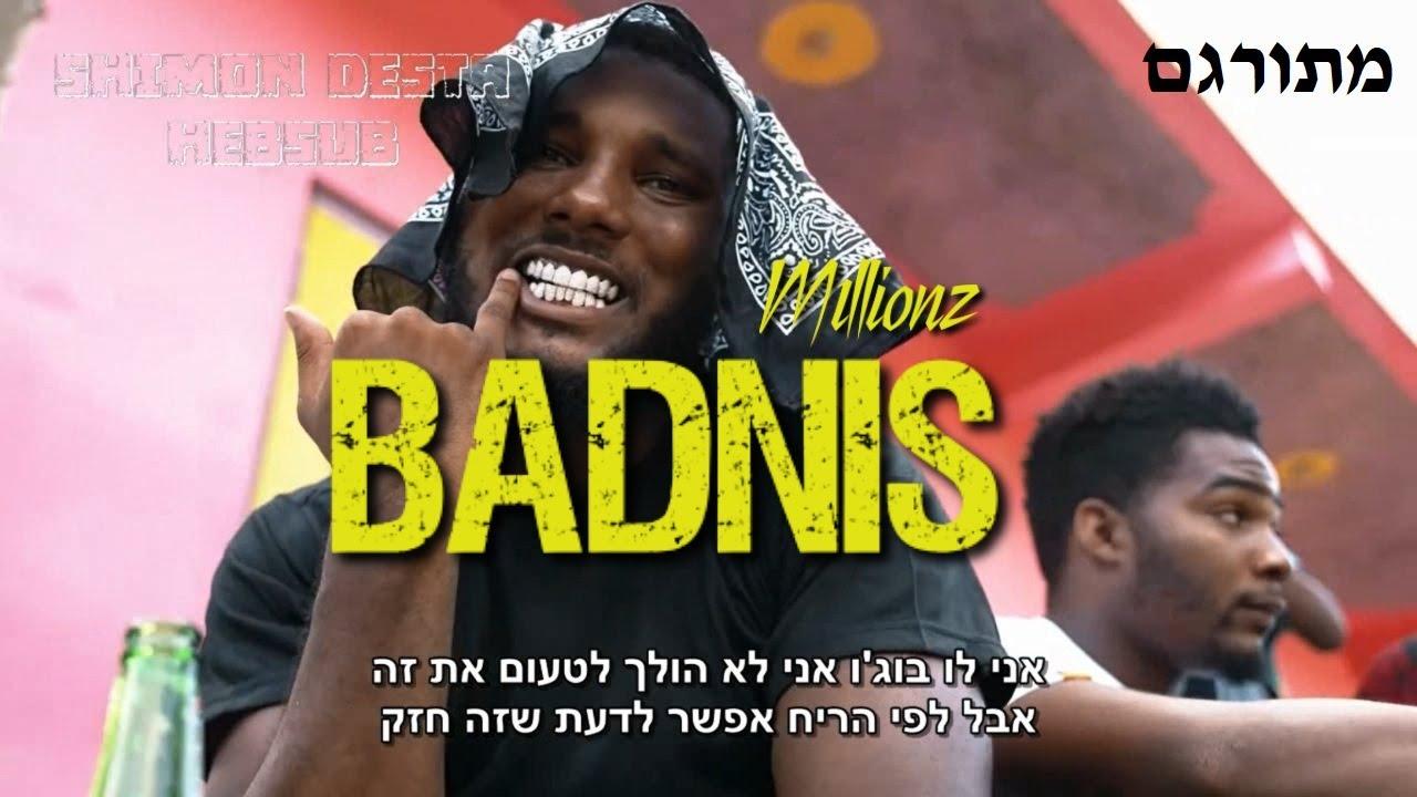 M1LLIONZ - BADNIS | מתורגם