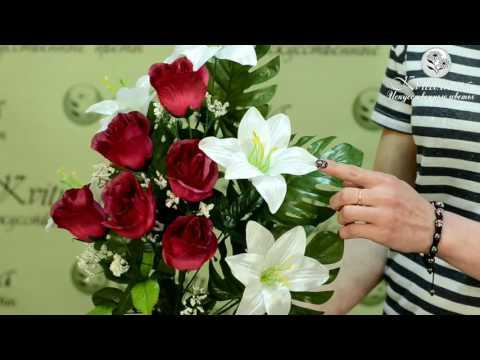 Искусственные букеты от Kvitu.in.ua! № 303 Букет розы и лилии, 59 см.