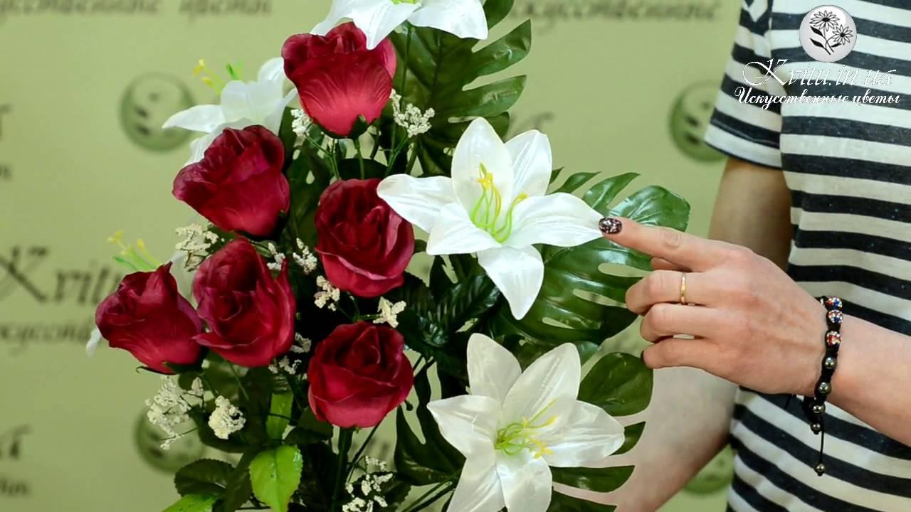 Купить композиции из искусственных цветов катрин. Handmade. Лучшие работы: букет с каменными розами, цветы из глины fito art. Состав цветов: розы, бутоны орхидей, пионы, гортензия, листья эвкалипта композиция перенесет пересылку. Реалистичные цветы ручной работы сделаны из.