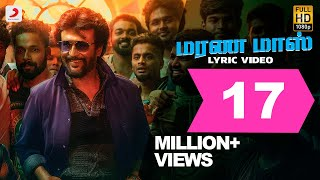 Loaded with all that is needed for the perfect #thalaivar swag! presenting #maranamass from #superstarrajinikanth's #petta! we bet this number by #anirudhrav...